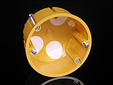 Fotografie KU 68LD/1 krabice do sádrokartonu žlutá